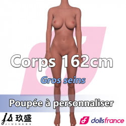 Corps 163cm gros seins - Jiusheng